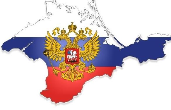 Крым - есть РОССИЯ!